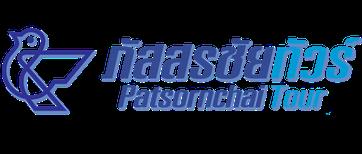 帕宋差集团 – 专业的客运服务